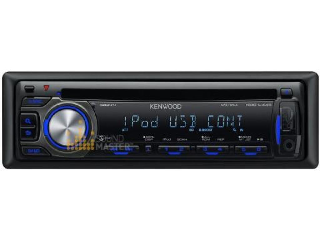 Kenwood Kdc U446 Car Cd Usb Ipod Player Audio Vic Melbourne 300 Wiring Diagram 2925176